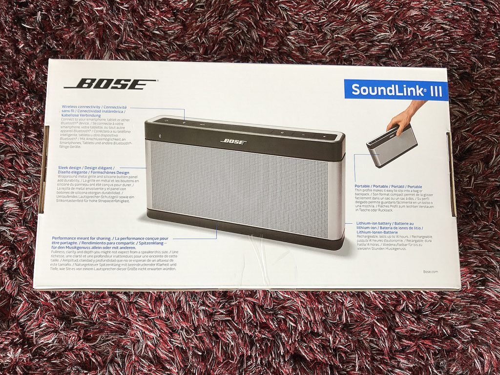 bose-soundlink-bluetooth-speaker-iii-unboxing-02